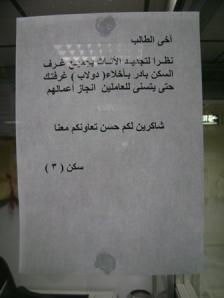 Iklan dengan arahan mengeluarkan semua pakaian daripada almari
