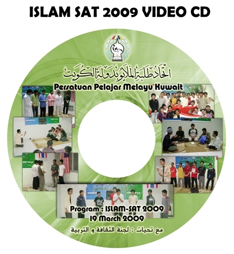 Cover utk VCD Islam-sat 2009