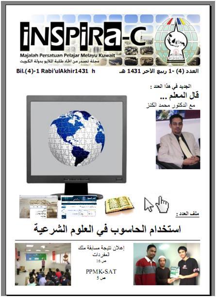 Cover Bil. 4 Majalah INSPIRA-C 1431H