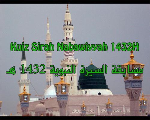 Intro kuiz :Kuiz Sirah Nabawiyyah 1432H